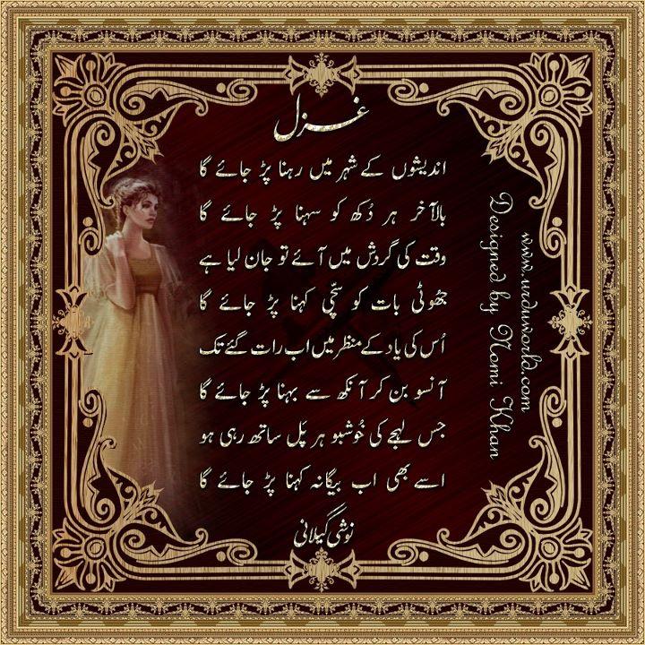 Punjabi song laga kar girlfriend ki chudai - 2 9