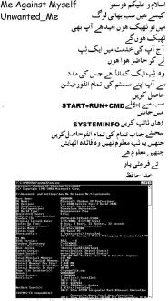 comp Info