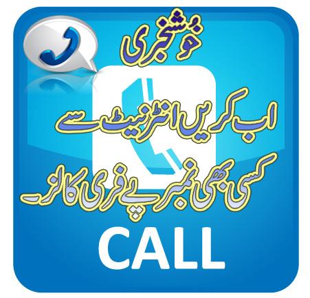 call icon copy