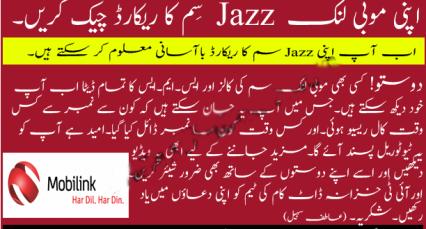 Jazz3-612x330