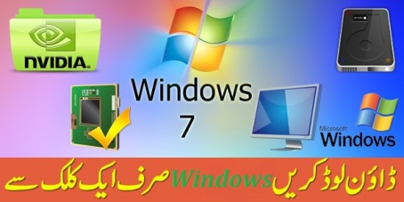 windows-xp-drivers-single-click-urdu