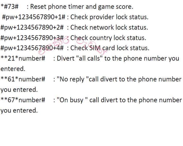 All Mobile Phone Secret Codes Technicaltrix